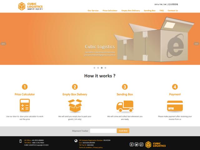英國Cubic Logistics物流系統模組化網頁設計完成