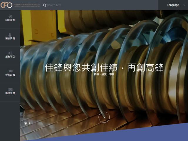 金醇1961品牌中文網站正式上線了